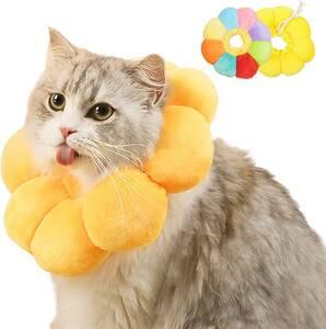 エリザベスカラー 犬/猫 傷舐め防止 首輪 保護カバー 介護 引っ掻き防止 ペットカラー 超通気性 調節可能(サイズ:S)