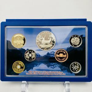 1円スタート 日加修好80周年 2009 プルーフ貨幣セット 額面666円+5CAD 銀約25.175g 記念硬貨 貴金属 メダル BP70