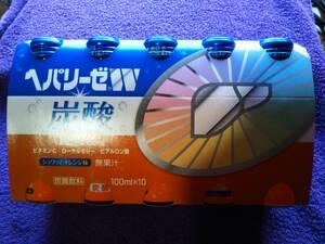 ヘパリーゼW 炭酸 100ml×30本 賞味期限2023.01