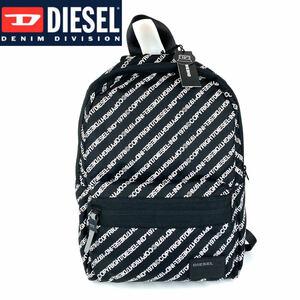 ディーゼル リュック バックパック 通勤 通学 鞄 マザーズバッグ ブラック ホワイト Diesel Copiri Mirano Black White Backpack 新品