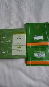 ルピシア 黄金桂 5ティーバッグ&サンプル2種
