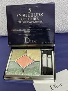 Dior ディオール サンククルール クチュール 459 Dior ディオール サンク クルール クチュール 459 ナイトバード
