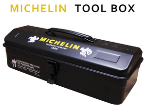 ミシュラン ツールボックス (ブラック) 黒 MICHELIN ブランド ビバンダム 日本製 工具入れ 収納ボックス DIY ガレージ アメリカン雑貨