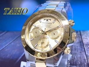 1円 新品 テクノス TECHNOS 腕時計 クオーツ アナログ クロノグラフ ステンレスベルト 10気圧防水 ゴールド シルバー