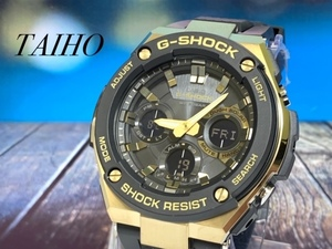1円 新品 Casio カシオ G-SHOCK ジーショック 腕時計 メンズ アナデジ タフソーラー 20気圧防水 ワールドタイム ブラック ゴールド