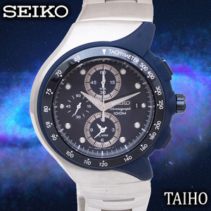 高級セームプレゼント♪新品 SEIKO セイコー 正規品 腕時計 アナログ カレンダー タキメーター クオーツ メンズ クロノグラフ ブルー