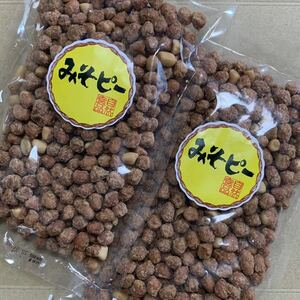 【送料0円/お買い得】訳あり みそピー 2袋セット 大容量500g おつまみ 豆菓子 大人気商品!