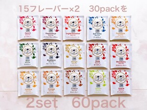 Leelaa 15フレーバー×4 60パック 紅茶 ティーバッグ フルーツフレーバー 果物 飲物 食品 リラックス リフレッシュ