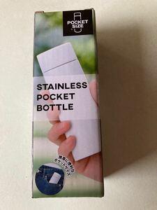 ポケットインステンレスボトル ステンレスボトル