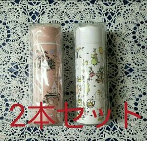 リンネル7月号付録  ムーミン ステンレスボトル 白 ピンク 【2本セット】