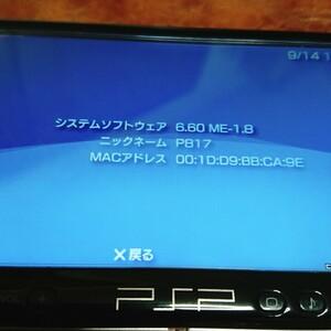 SONY PSP-2000 ブラック
