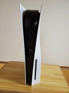 中古美品 PlayStation5  本体 ディスクドライブ搭載モデル PS5 CFI-1000A01 おまけでカバー付き