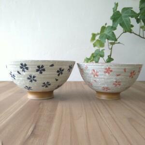 ペア桜茶碗・美濃焼 〈新品・未使用〉
