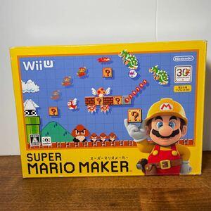 スーパーマリオメーカー WiiU SUPER MARIO MAKER ブックレット