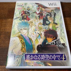 遥かなる時空の中で4 Wii Nintendo 任天堂