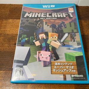 マインクラフト WiiU EDITION
