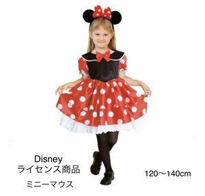 『新品 Disney 正規 ライセンス商品 ミニーちゃん ミニーマウス 120~140cm 仮装 コスチューム』