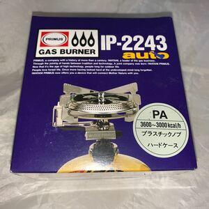 プリムス IP-2243 auto ビンテージ 未開封品