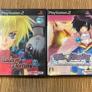 【PS2】ティルズ オブ デスティニー ディレクターズカット,ディスティニー2のセット