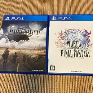 【PS4】ファイナルファンタジー15、ワールドオブファイナルファンタジー 2枚セット