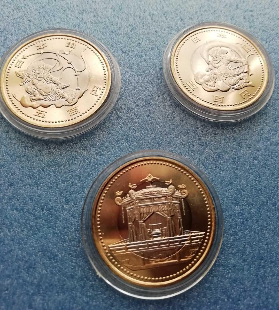【送料無料・匿名配送】◆《rfW》令和500円記念硬貨セット⑨◆東京2020オリパラ◆雷神★風神◆天皇御即位記念硬貨■計3枚◆カプセル付