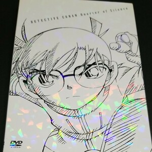 劇場版 名探偵コナン 沈黙の15分 スペシャルエディション DVD(初回限定版) 青山剛昌 (原作)