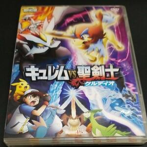 劇場盤 七夜の願い星 ジラーチ DVD