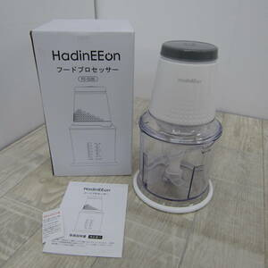 S9439【未使用】hadineeon FC-5320 ミキサー・フードプロセッサー