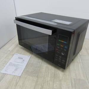 S9226【未使用】東京Deco オーブンレンジ 大容量23L フラットタイプ [オーブン機能付き電子レンジ] 電子レンジ ヘルツフリー i001