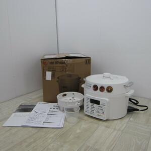 S9320【未使用】アイリスオーヤマ 電気圧力鍋 2.2L 2WAYタイプ グリル鍋 6種類自動メニュー 65メニュー掲載 ホワイト PC-MA2-W