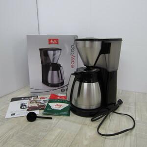 S9335【未使用】Melitta(メリタ) コーヒーメーカー イージー トップ サーモ ブラック LKT-1001/B