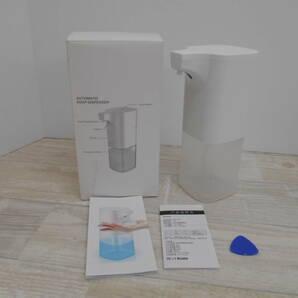 S8436【未使用】自動ソープディスペンサー 液体タイプ ジェルタイプ対応 ホワイト シンプル 電池式