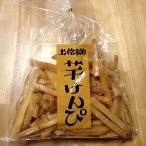 無添加 芋けんぴ 国産さつまいも 高知県製造