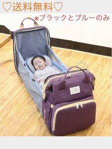 マザーズバッグ リュック ママ 鞄 大容量 ベビーベッド 防水 育児 出産 子育て 赤ちゃん 子供 人気 オシャレ 便利 トレンド