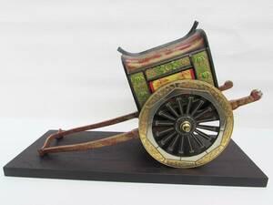 銅製 御所車 縁起物 和風 インテリア オブジェ 置物 飾り物 金属工芸 飾り台付き 全長45㎝ 高さ28㎝
