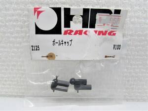 当時もの HPI ボールキャップ Z125 ラジコンパーツ R/C RCカー タミヤ/京商/ヨコモ/HPI 32