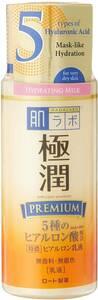 肌ラボ★極潤プレミアム 特濃ヒアルロン乳液 5種類のヒアルロン酸×サクラン配合 140ml 医薬部外品★ロート製薬