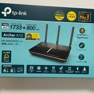 AC2600 MU-MIMO ギガビット無線LANルーター 1733Mbps+800Mbps Archer A10