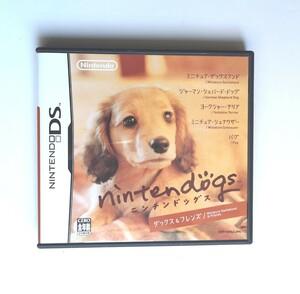 nintendogs ダックス&フレンズ DSソフト ニンテンドッグス ニンテンドーDS 任天堂