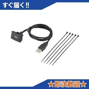 YYMDスズキ エーモン AODEA(オーディア) USB接続通信パネル スズキ車用 2315
