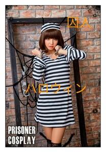 コスプレ 衣装 ハロウィン 囚人 コスプレ衣装 セクシー 女性用 ハロウィン コスチューム 囚人服