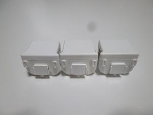 M09【送料無料 即日発送 動作確認済】Wii モーションプラス 3個セット RVL-026(分解洗浄済) ホワイト 白