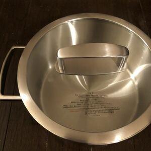 Zwilling バイタリティ シチューポット 20cm 3L」 ステンレス 両手 鍋 底面3層構造 IH対応 食洗器対応10年保