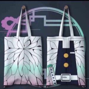 新品未使用/胡蝶しのぶ/コットンキャンバストートバッグ/エコバッグ/ショッピングバッグ