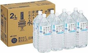 最安【即決・】伊藤園 磨かれて、澄みきった日本の水 島根 2L×8本