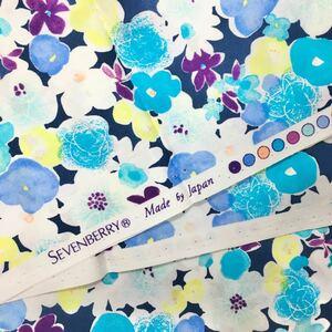 生地 布 ハギレ 花柄 青 ブルー セブンベリー C17