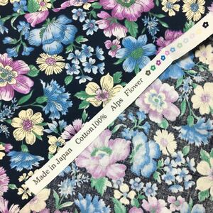 生地 布 ハギレ 花柄 ブルー 青 黒地 Alps Flower 1m C19