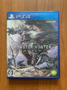 【モンスターハンター:ワールド】 PS4