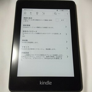 8G Kindle Paperwhite 第10世代 Wi-Fi 広告なし 電子書籍リーダー
