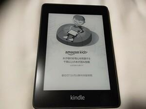 8G 広告あり Kindle Paperwhite 第10世代 Wi-Fi 電子書籍リーダー